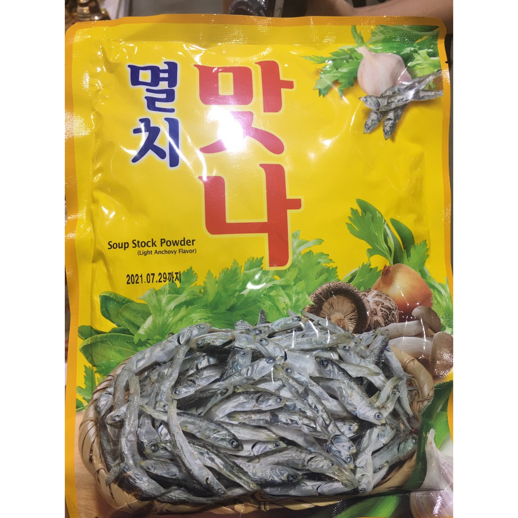 ผงปรุงรสปลาแอนไชวี่ ( ผงปรุงรสเกาหลี )