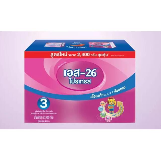 นมผงปรุงแต่งกลิ่นวานิลลา เอส 26 s26 Progress สูตร 3 DHA สำหรับเด็กอายุ 1 ปีขึ้นไป