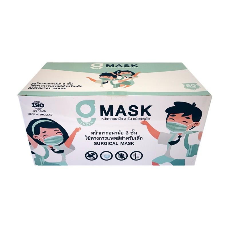หน้ากากอนามัย LUCKY MASK SURGICAL MASK 50ชิ้น สีขาว