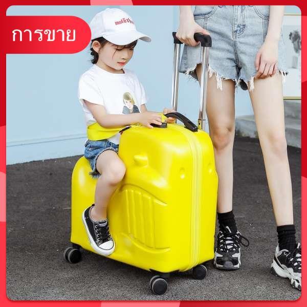 รถเข็นเด็กขี่ทางไกลเด็กผู้หญิงน่ารักสามารถนั่งบนกระเป๋าเดินทางล้อสากล 24 นิ้วกระเป๋าเดินทางชาย 20