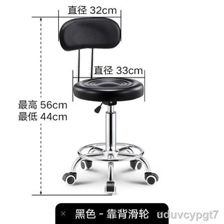 . Playing guitar chair single pedal bar table foldable telescopic high stool rotating wheel beauty