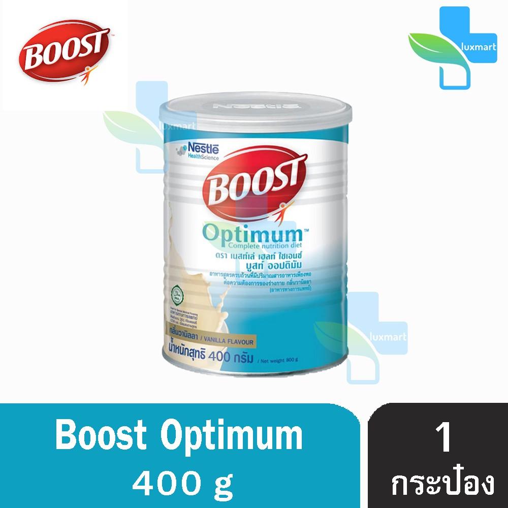 NUTREN BOOST Optimum นิวเทรน บูสท์ ออปติมัม โฉมใหม่ กลิ่นวานิลลา อาหารสำหรับผู้สูงอายุ (400 กรัม) [1 กระป๋อง]