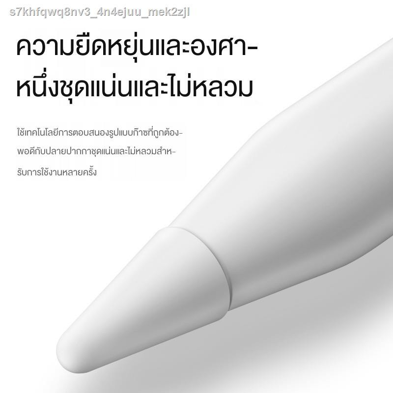 Stickersสติ๊กเกอร์✗IQS double damping Apple Applepencil nib sleeve non-slip ipadpencl second generation 2 writing 1 gene