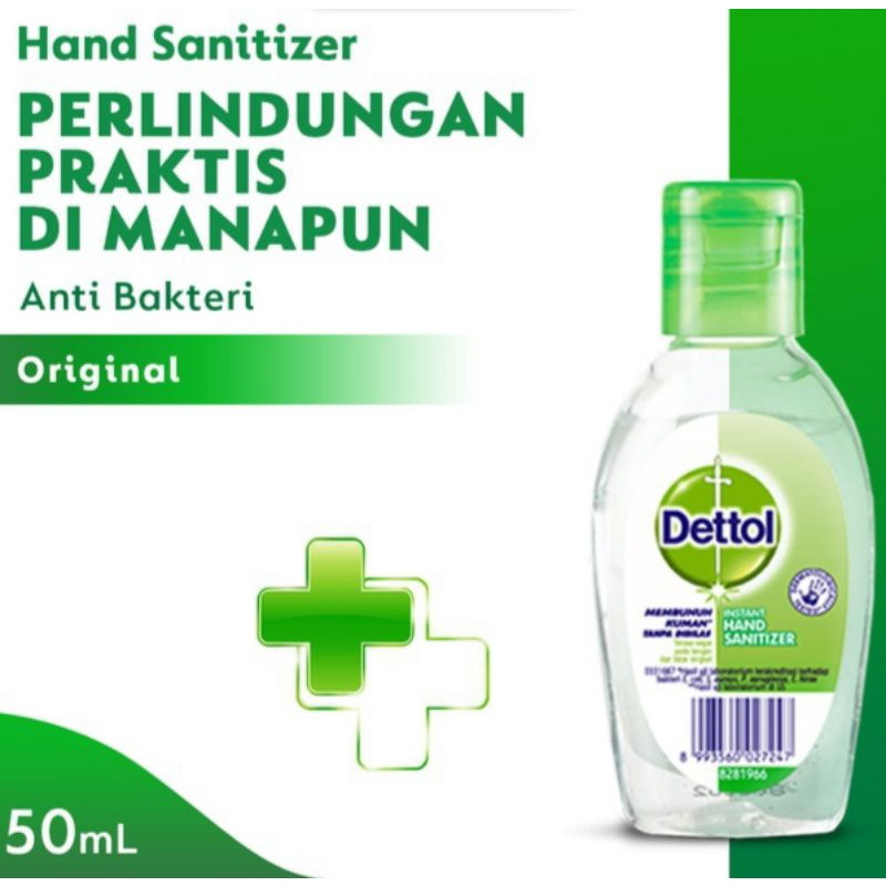 Dettol เจลล้างมือ 50 มิลลิลิตร / 50 มิลลิลิตร