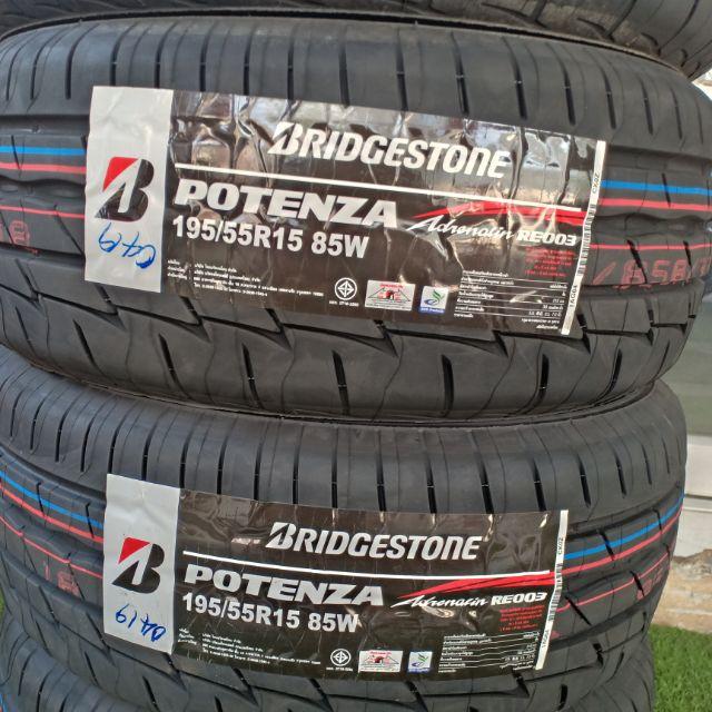 ยางใหม่ปี19 Bridgestone Re003 195/55R15