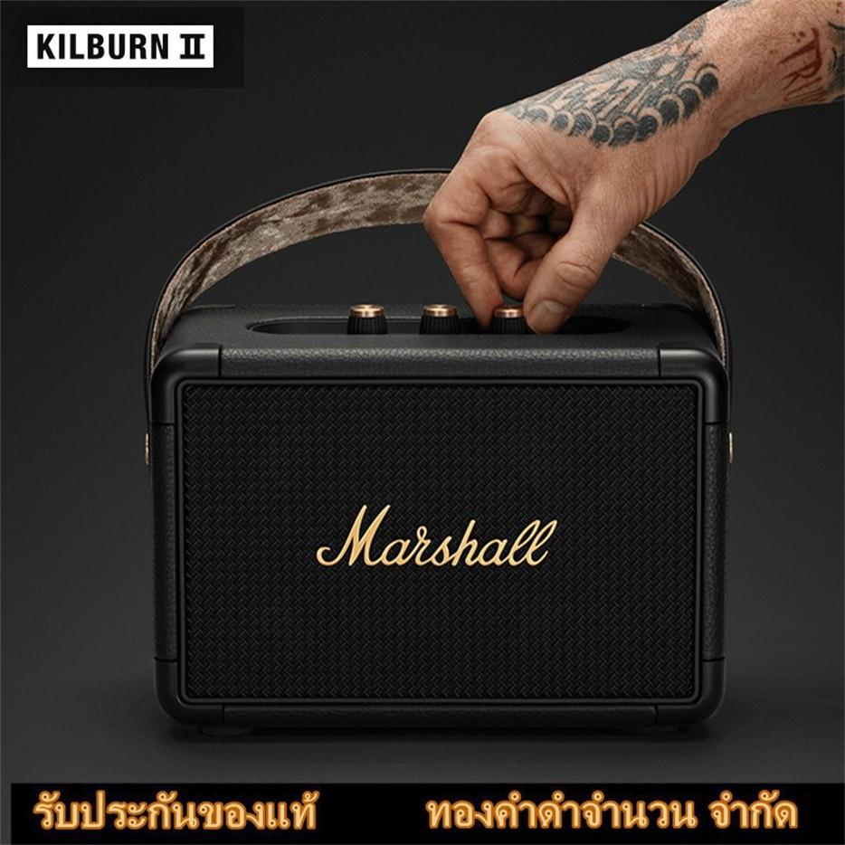 ลำโพง Marshall Kilburn II portable speakers ไร้สาย ลําโพงบลูทูธ(Rock,ซับวูฟเฟอร์)Bluetooth 5.0 เครื่อง Gold(ประกัน 1ปี)