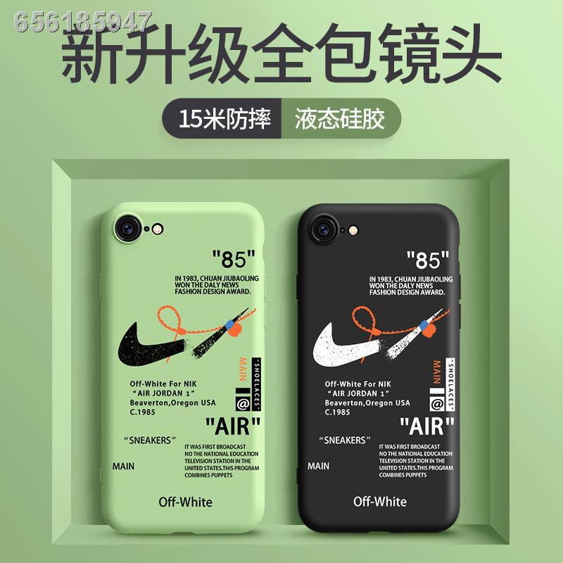 【เคสโทรศัพท์ที่สวยงาม】♦เคสโทรศัพท์มือถือ iphone SE Apple SE เลนส์รวมทุกอย่าง iphone SE2 รุ่นที่สอง 2020 ซิลิโคนเหลวใหม่