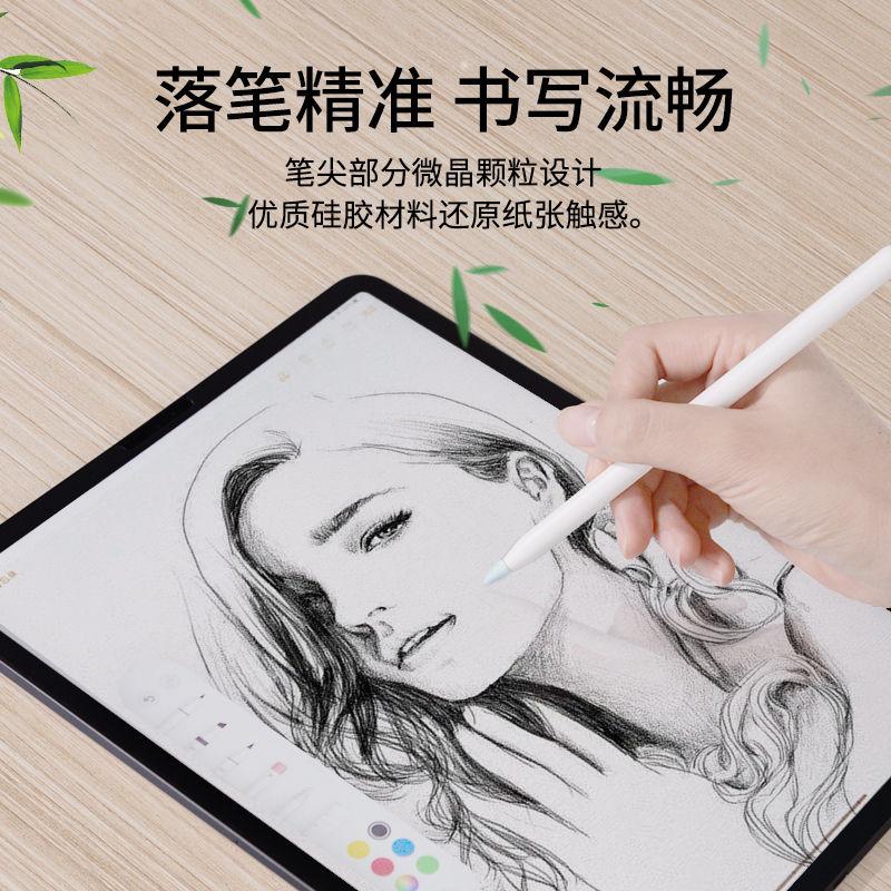 ˉ☢อุปกรณ์โทรศัพท์มือถือApple Apple pencil PIP Case รุ่นที่สอง1ปิดเสียงและลดเสียงรบกวนรุ่นที่สองที่ใส่ปากกากันลื่นฟิล์มปล