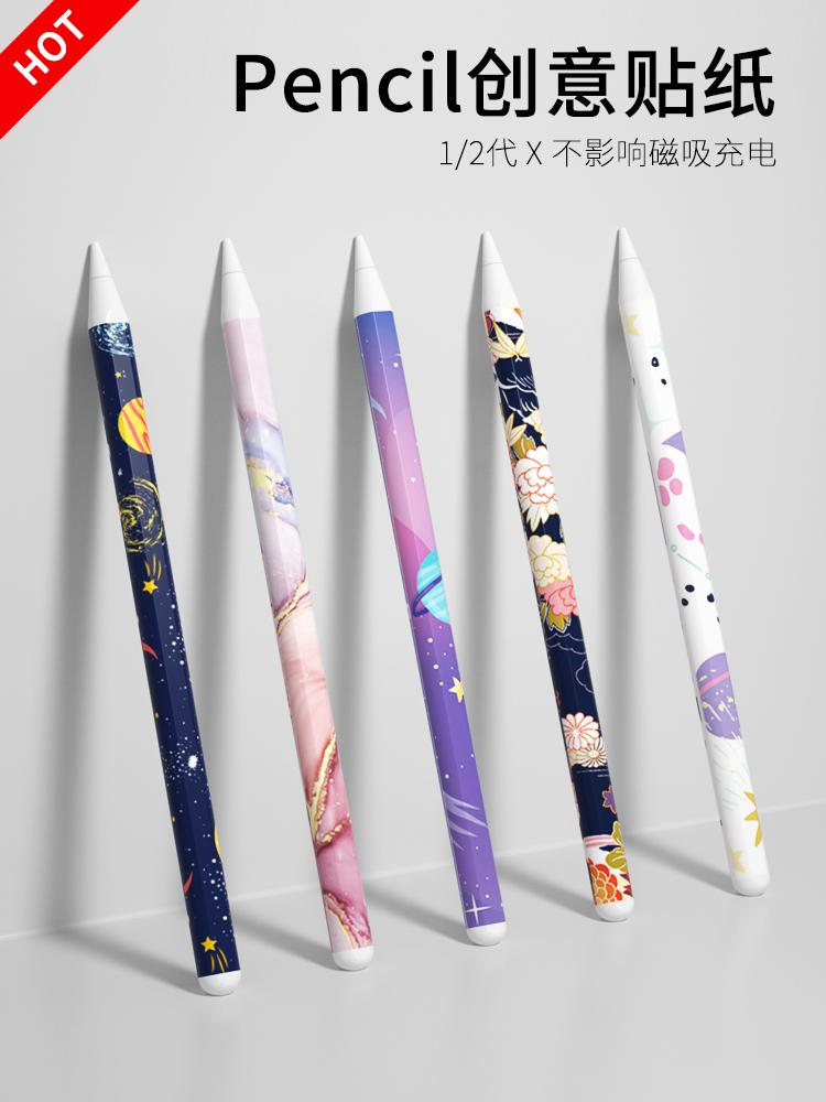 <พร้อมส่ง>ปากกาไอแพดapple pencilสติกเกอร์ Applepencilปากกา capacitiveipad pencilGENERATION ชุดฟิล์มกันรอยipencilปลายปากก