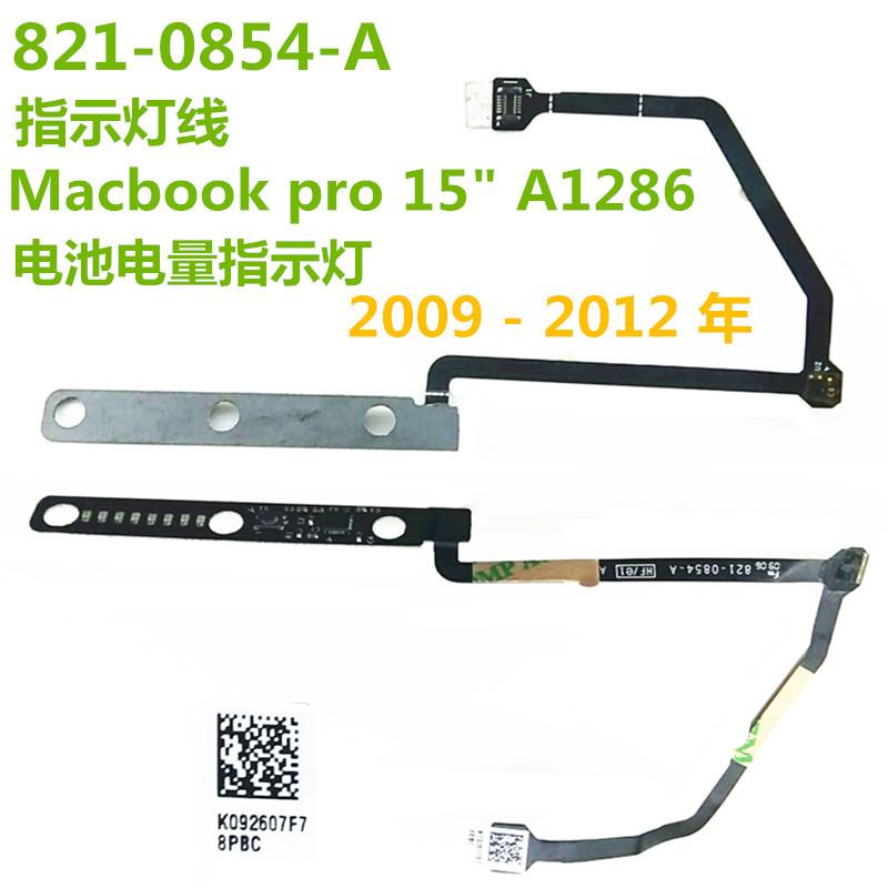 สายเคเบิ้ลแบตเตอรี่ Apple Macbook Pro A1286 821-0854 - A