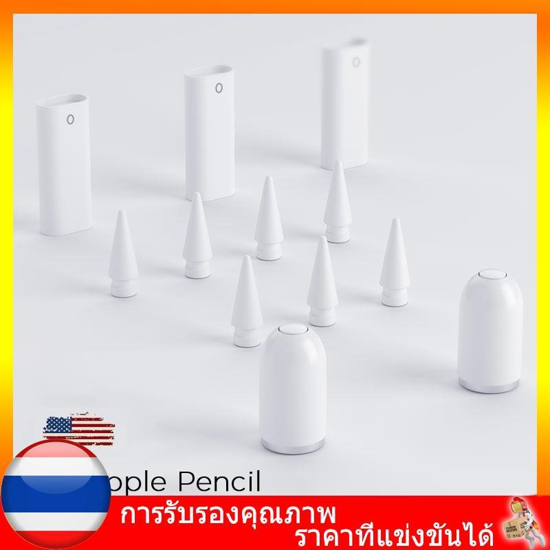 [1 ชุด] ปลายปากกา Apple Pencil 1 2 หัวปากกา applepencil Lightning Adapter Magnetic Cap อแดปเตอร์ปากกาสำรอง tip nib Penci