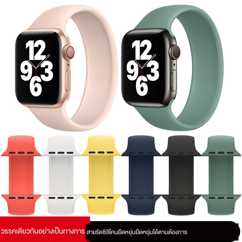 [Apple Watch Strap]ใช้ได้กับ Apple applewatch6 สายเดี่ยวแหวนเดียวยางยืด iwatch นาฬิกา 5 / SE 4/3 รุ่นซิลิโคนอ่อน Series
