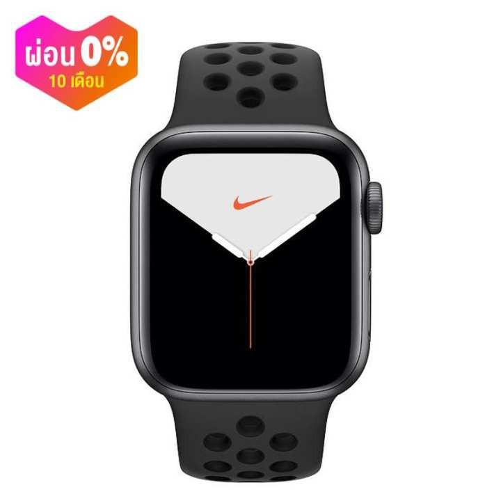 Apple Watch Nike Series 5 GPS
