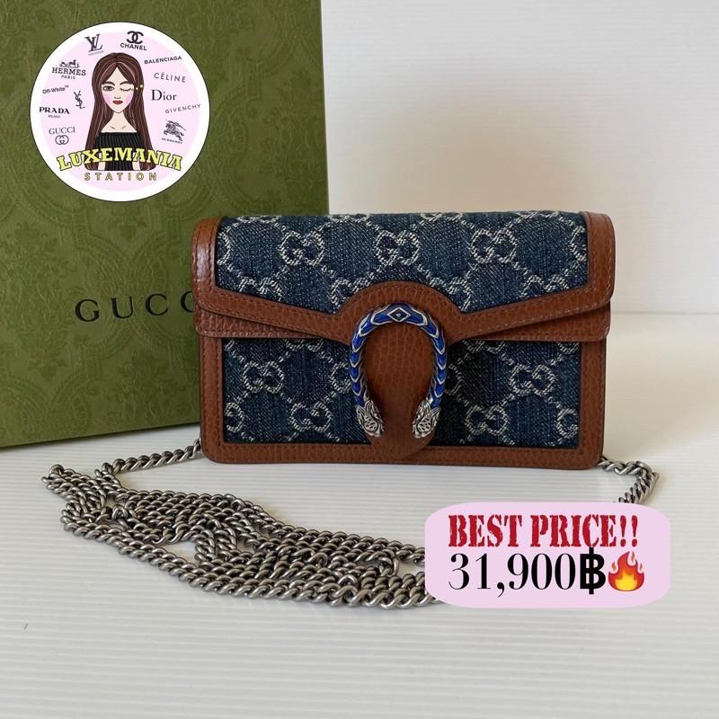 👜: New!! Gucci Super Mini Dionysus