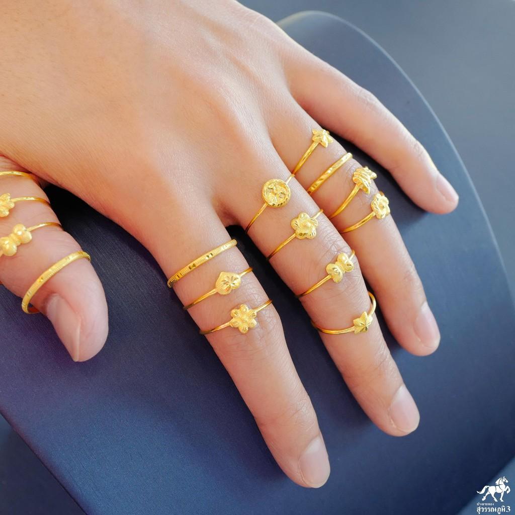 ◈แหวนทองแท้ 0.4 กรัม เลือกลายในแชท ทองแท้ 96.5% ขายได้ จำนำได้ มีใบรับประกัน แหวนทอง แหวนทองคำแท้