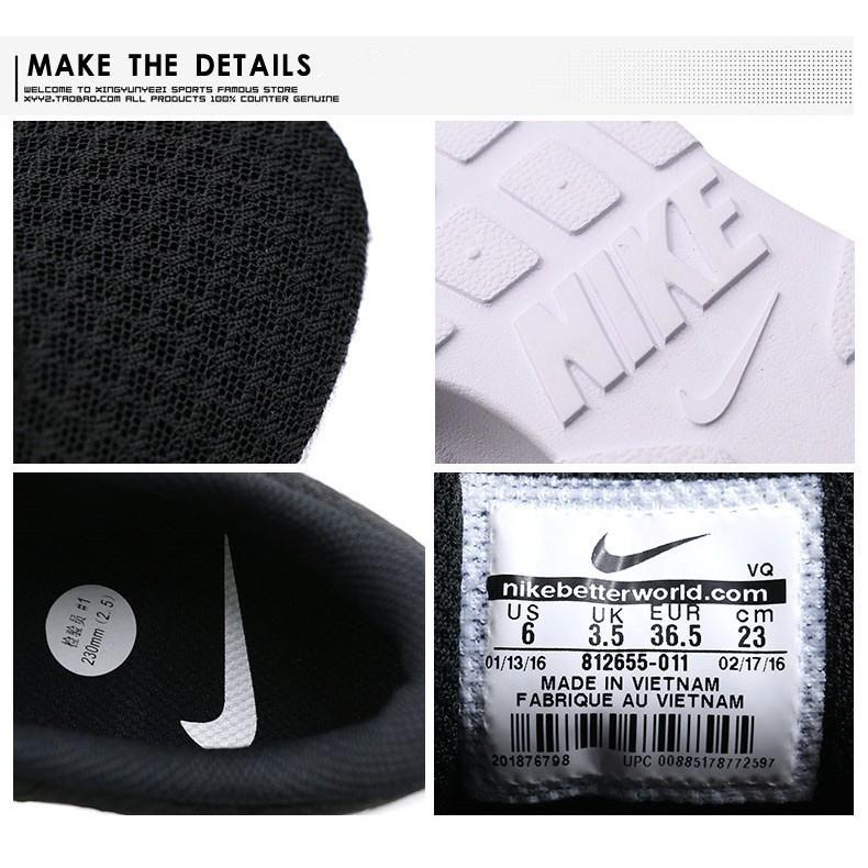 Nike Roshe Run รองเท้าผ้าใบลำลอง 100 %