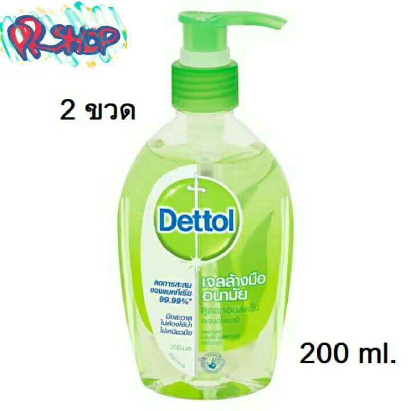 (2 ขวด) Dettol เดทตอล เจลล้างมืออนามัย ขนาด200ml. (วันหมดอายุ8/5/22)