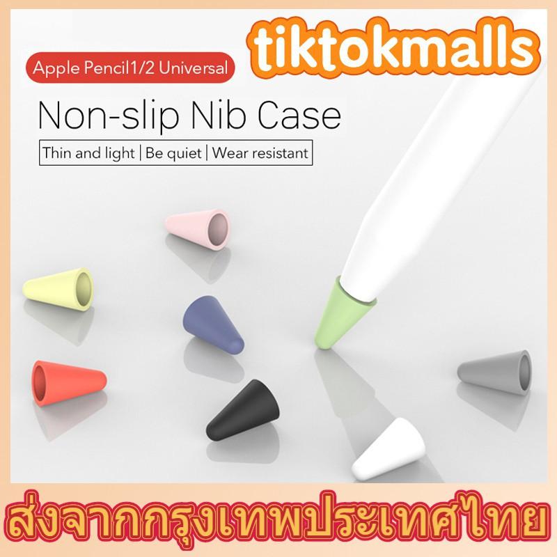 ✶﹊❈💎 เคสหัวปากกา ปากกา ipad Apple pencil 1/2 cover cap case Tip 2020 New Style