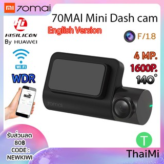 Review (ถูกที่สุด) 70mai Mini Smart Dash Cam Mini Dashcam Car Recorder 1600P Superior Night Vision Highest Version Wifi Car DVR
