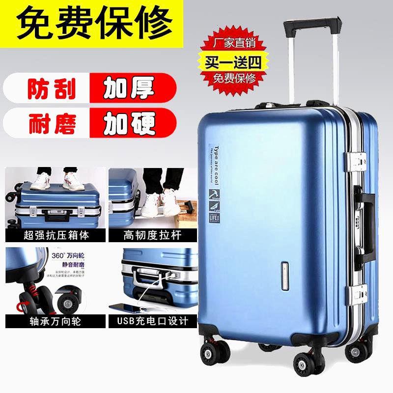 กระเป๋าเดินทางแบบอลูมิเนียม 24 นิ้ว 26 นิ้ว