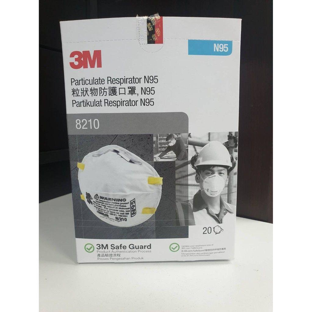 ✗(x5ชิ้น) 3M 8210 N95 หน้ากากป้องกันฝุ่น  PM2.5
