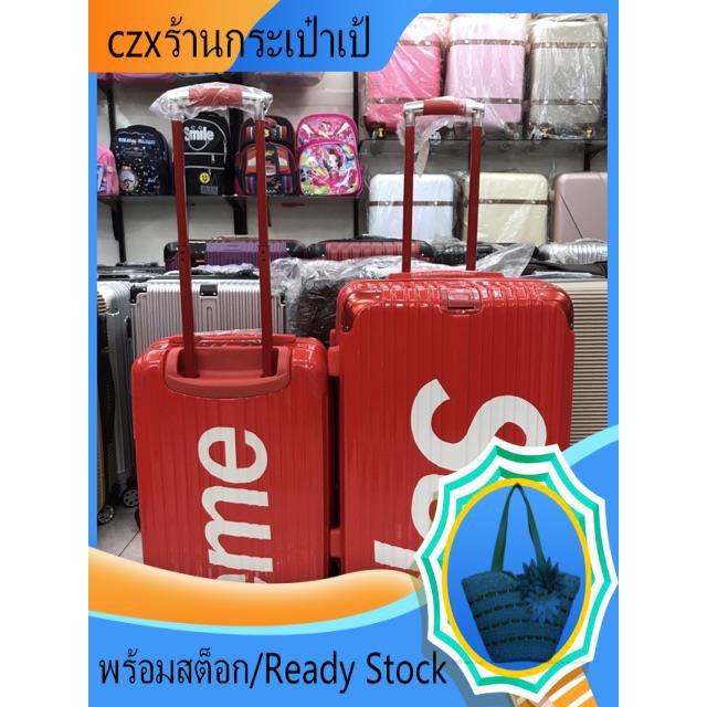 กระเป๋าเดินทาง กระเป๋าเดินทางใบเล็ก กระเป๋าเดินทางล้อลาก กระเป๋าเดินทางล้อลากลายsup มีที่ห้อยของด้านหน้า
