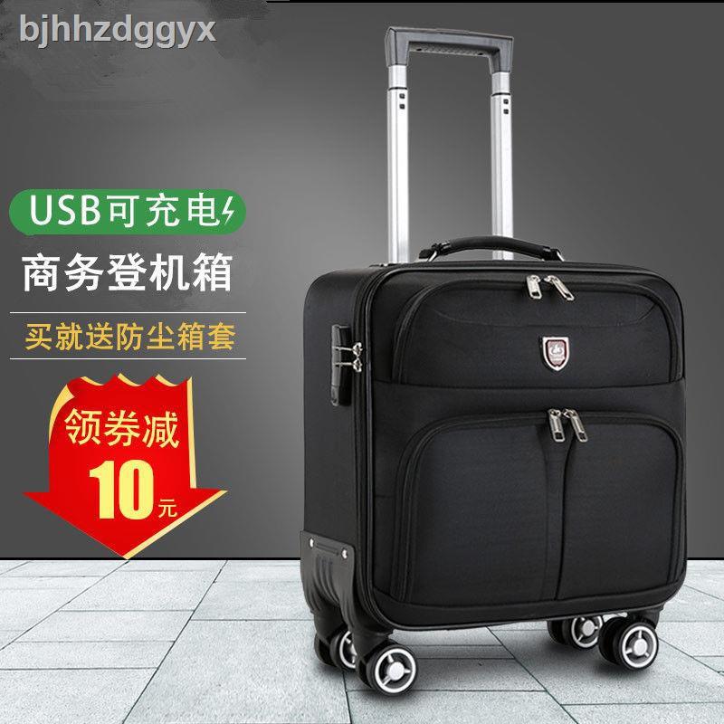 กระเป๋าเดินทางขนาดมินิ 16 นิ้ว 18 นิ้วแบบพกพา