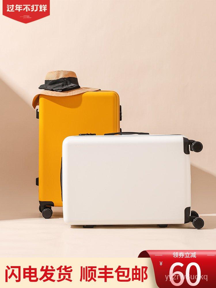 กระเป๋าเดินทางกระเป๋าเดินทางผู้หญิง24-นิ้วรถเข็นขนาดเล็ก20กระเป๋าเดินทางชายรหัสผ่านกินนอนกรณีหนังทนทานหนา26 Bmje