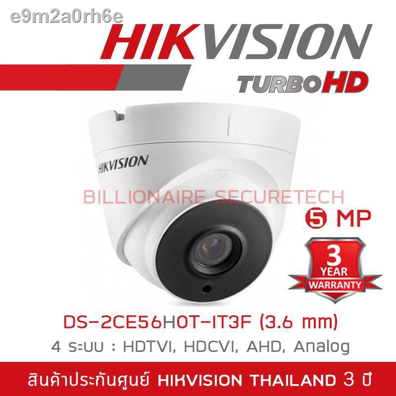 ✺▥☃HIKVISION 4IN1 CAMERA ---5 MP--- DS-2CE56H0T-IT3F (3.6mm) 4 ระบบ