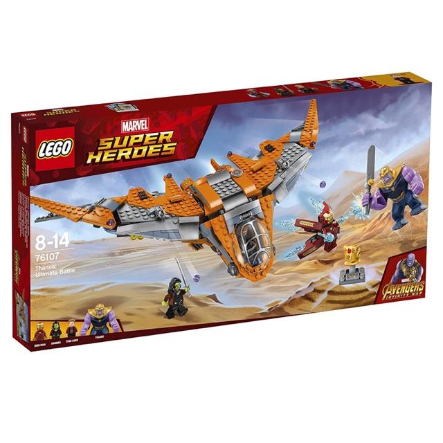 เลโก้ lego avenger marvel 76107