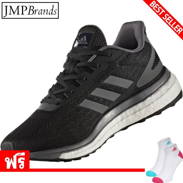 Adidas ?????? ?????????????? ???? BB3630 Response Lite Running Shoes ????