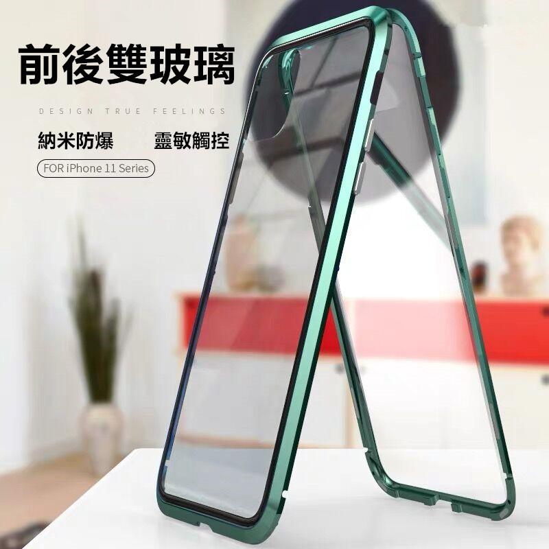 เคสโทรศัพท์มือถือสองด้านสําหรับ Iphone Se 2 2020 11 Pro Max X Xr 7 P 8 P 6 P I 8