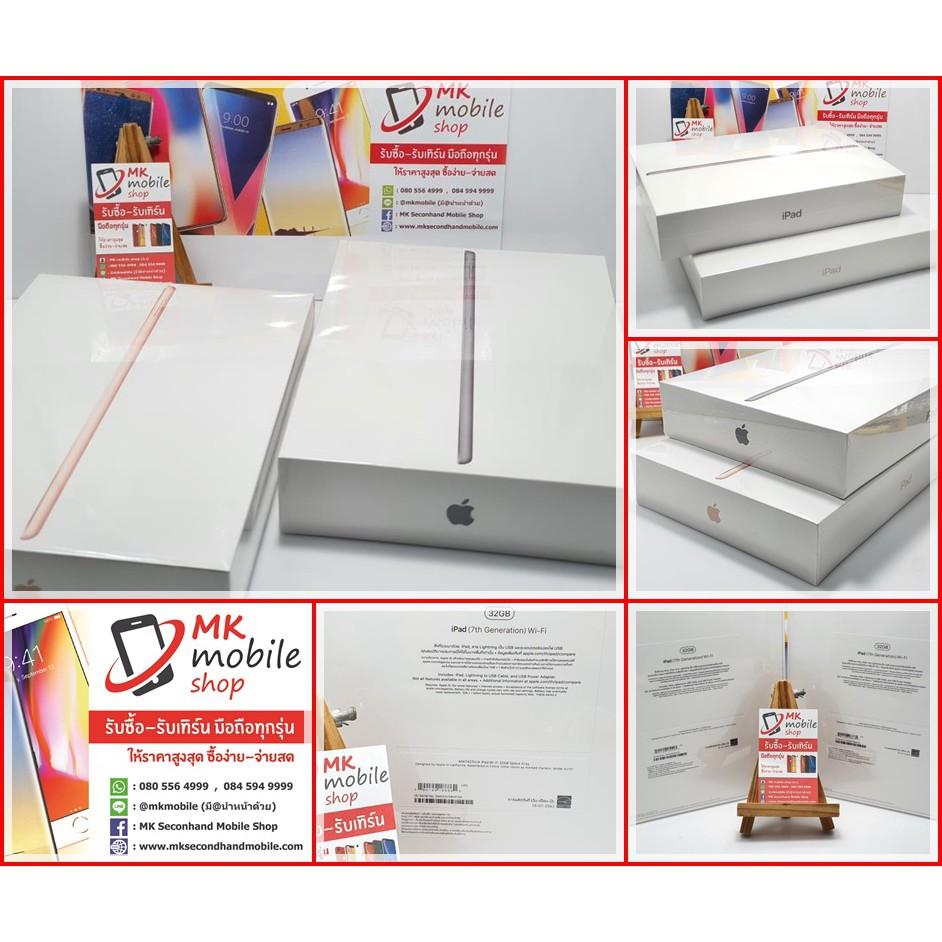 >>> Ipad Gen 7 10.2 32gb Wifi อย่างเดียว ศูนย์ไทย ของใหม่มือ 1 ประกันเต็มปี