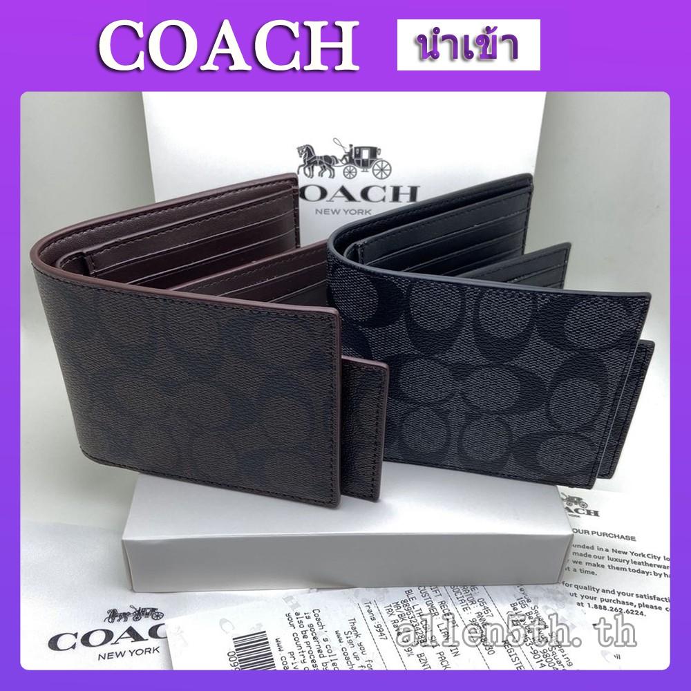 กระเป๋าสตางค์ Coach แท้ F74993 กระเป๋าสตางค์ผู้ชาย / กระเป๋าเงิน / กระเป๋าตัง / กระเป๋าสตางค์ใบสั้น / กระเป๋าสตางค์หนัง / กระเป๋าสตางค์บัตร / กระเป๋าสตางค์แบรนด์เนม
