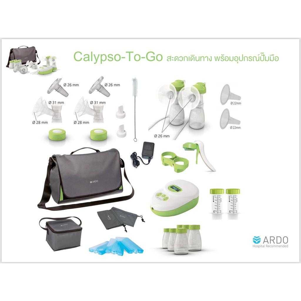 (คุ้มจัดเต็ม)แพคเกจโค้ชดูแลพิเศษพร้อมเครื่องปั๊มอัตโนมัติ ชุดปั๊มคู่ Calypso-To-Goและชุดกระเป๋าพร้อมเดินทาง
