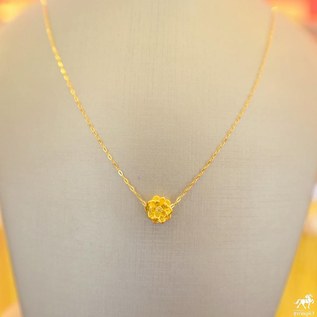 สร้อยคอเงินชุบทอง จี้ดอกบัว(Lotus)ทองคำ 99.99  น้ำหนัก 0.1 กรัม ซื้อยกเซตคุ้มกว่าเยอะ แบบราคาเหมาๆเลยจ้า