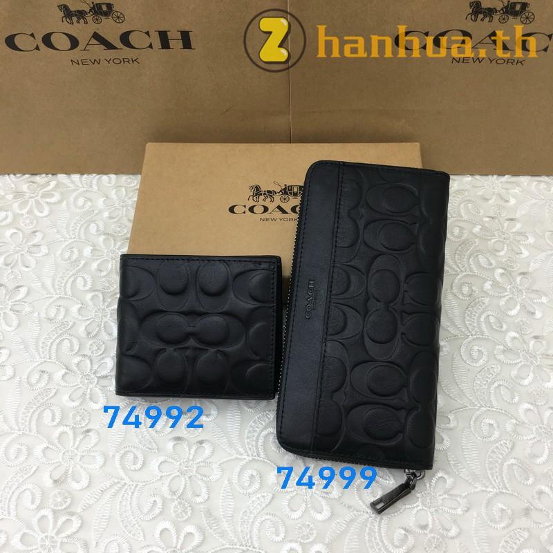 เป็นที่นิยม กระเป๋าสตางค์ใบสั้น coach กระเป๋าสตางค์ผู้ชาย 74992 74999 กระเป๋าสตางค์