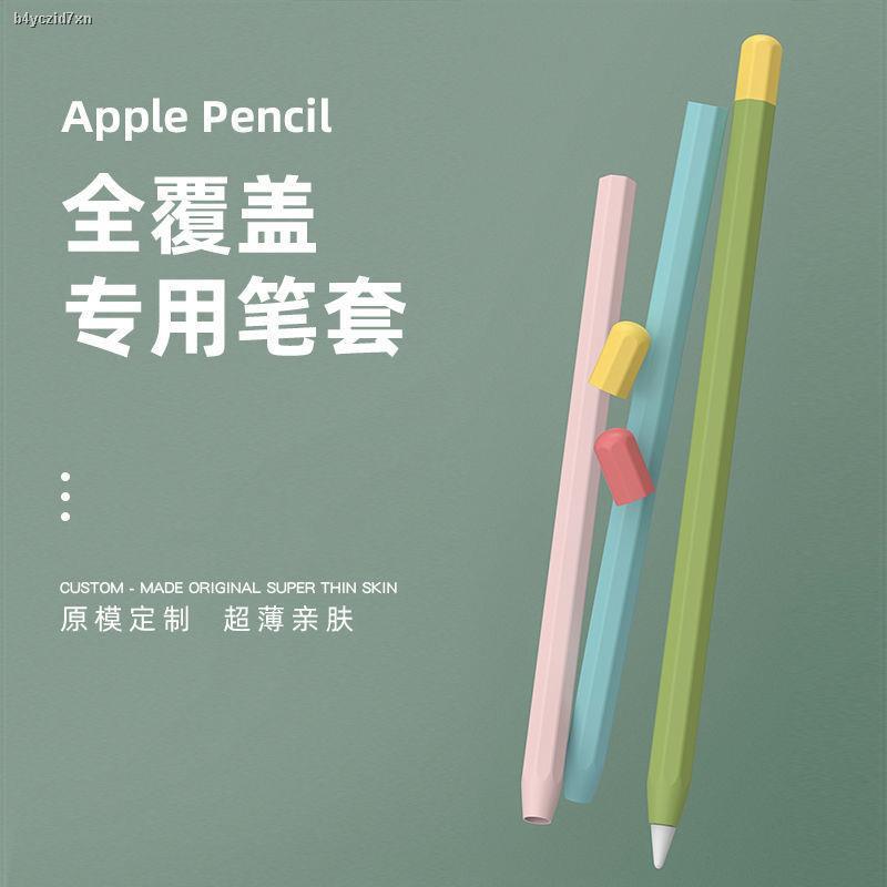 เคสแท็บเล็ต♙﹍Apple Applepencil Capacitor Pen Protection Case ipad2 Generation One cap 2 iPhone tip cover tablet 1