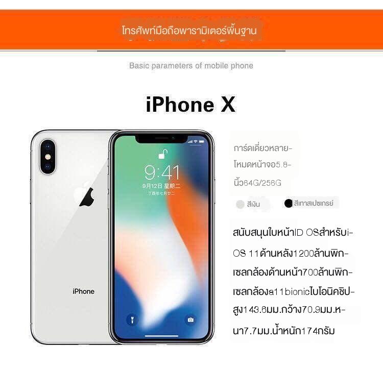 Apple iphone X,,,,,,