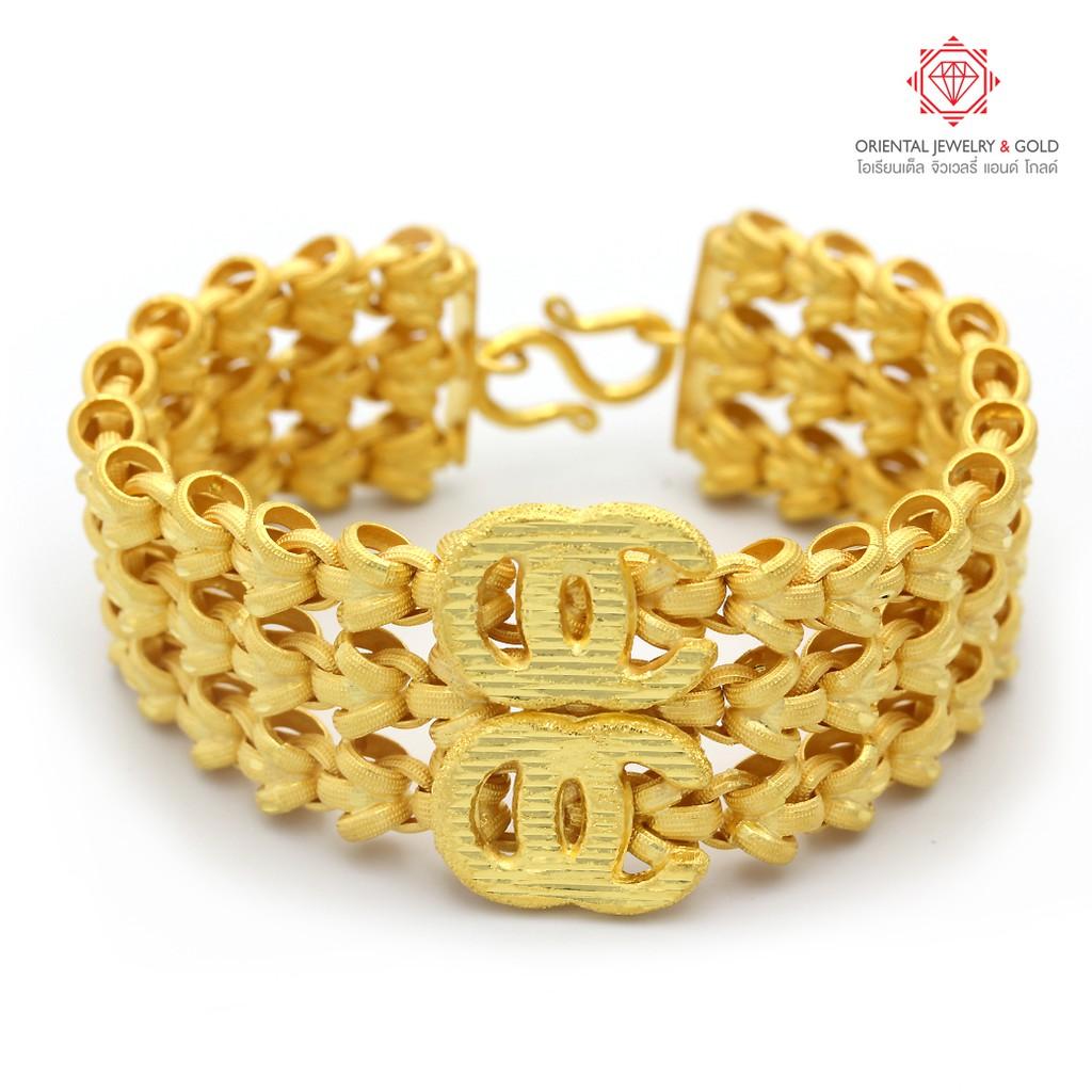 [ผ่อน0%] OJ GOLD สร้อยมือทองแท้ นน. 3 บาท 96.5% 45.6 กรัม สร้อยมือ ขายได้ จำนำได้ มีใบรับประกัน สร้อยมือทอง