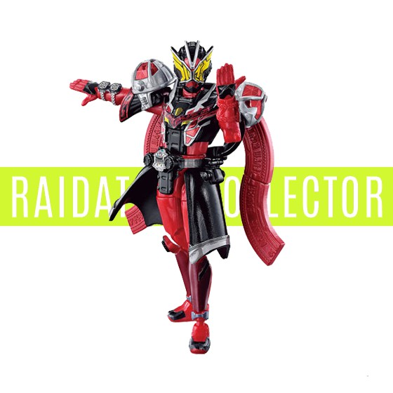 Bandai Shokugan Sodo Kamen Rider Zi-O 5 Set