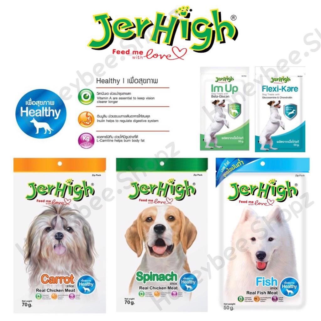 Jerhigh Stick ขนมสุนัข เจอร์ไฮ ขนาด 70 g. **อ่านรายละเอียดก่อนสั่ง**