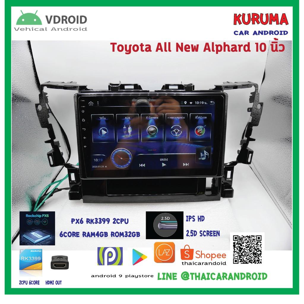 จอ Android Toyota New Alphard A30 10นิ้ว IPS HD 2.5D PX6 2CPU 6core RAm4 rom32 android 9 HDMI OUT