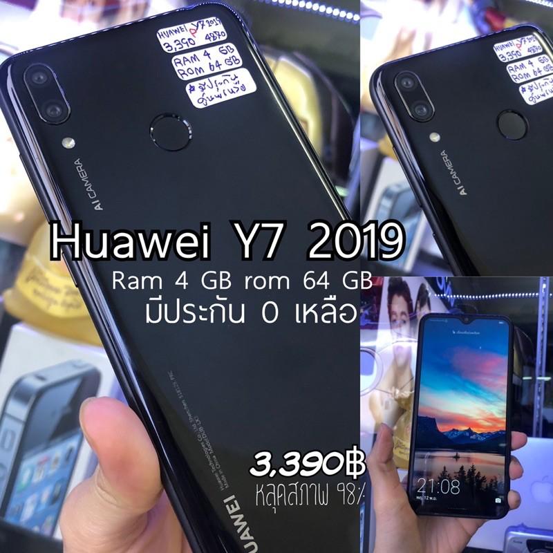 Huawei Y7 2019 หลุดจำนำมือสอง