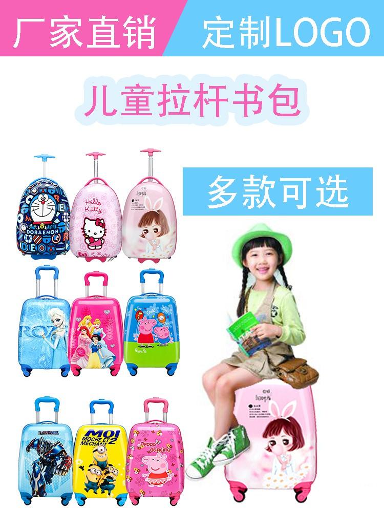 ♭❈ กระเป๋ารถเข็นเดินทาง กระเป๋าเดินทางพกพา กระเป๋าเดินทางเด็ก กระเป๋านักเรียนเจ้าหญิงกระเป๋าเดินทางเด็กอนุบาลสาวรถเข็นกร