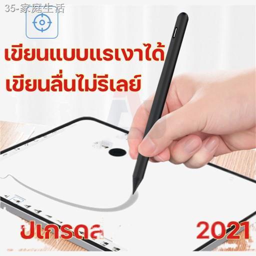 ○🔥วางมือบนจอ+แรเงา🔥มีของแถม🎁ปากกาไอแพดApplePencil stylus 10th Gen สำหรับ iPad Air3/Air4 mini5 Gen6/7/8 iPad proปากกา1