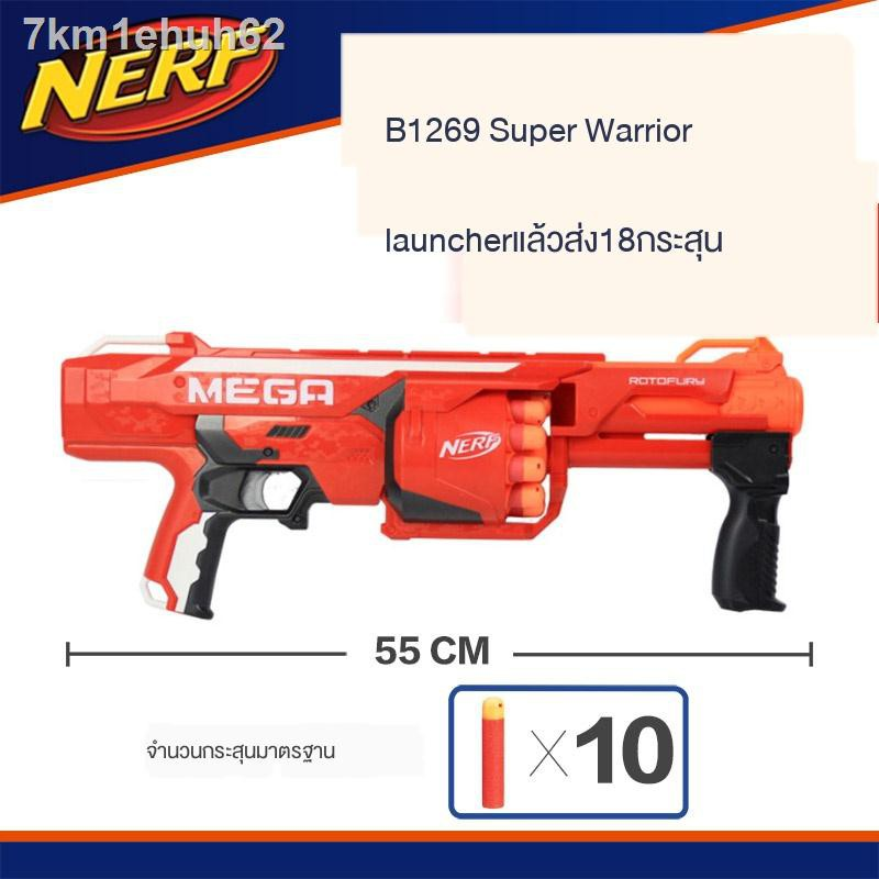 ♝▪[itoy] Hasbro NERF Heat MEGA series super soldier launcher soft bullet gun boy toy