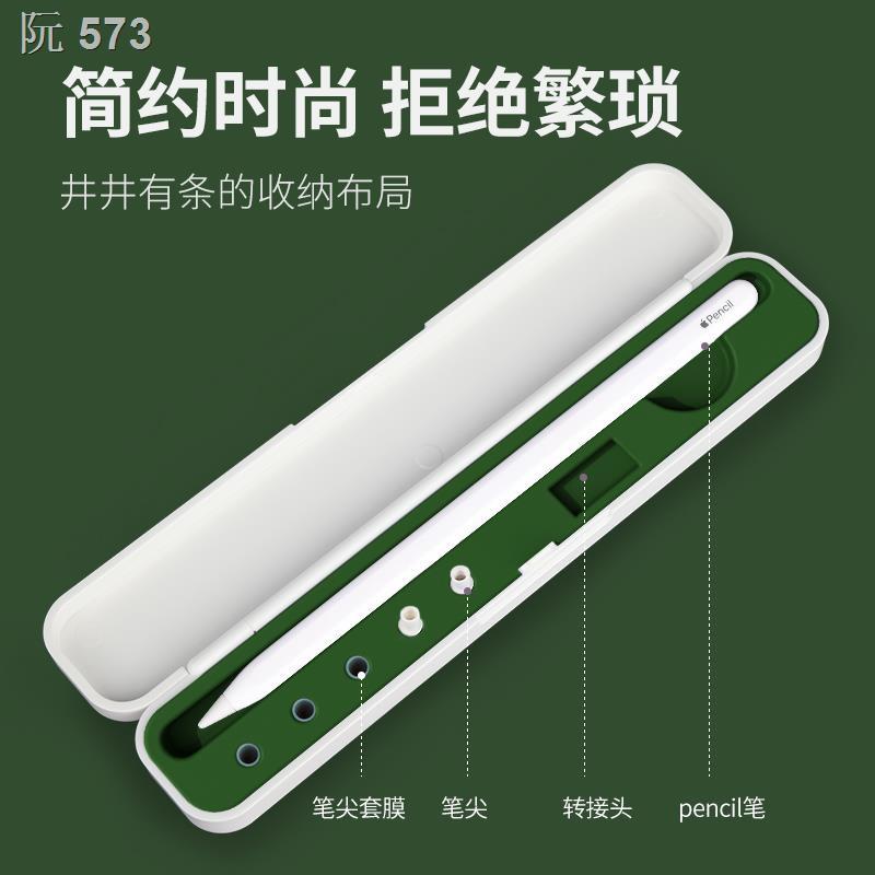 ♨■❡>กล่องใส่ปากกา Applepencil รุ่นที่ 2 กล่องเก็บของ รุ่นที่สอง เคสปากกา Apple รุ่น iPad แท็บเล็ต 1 ซิลิโคนฝาครอบป้องกัน