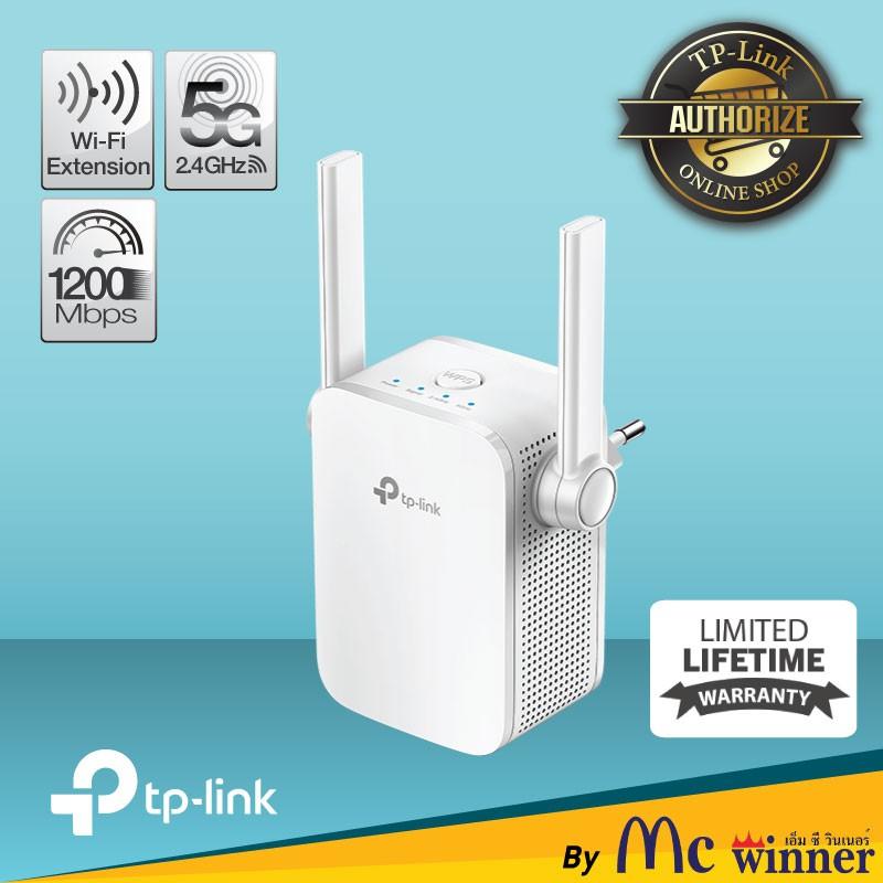 TP-LINK (รีพีทเตอร์) AC1200 Wi-Fi Range Extender RE305- LIFETIME WARRANTY