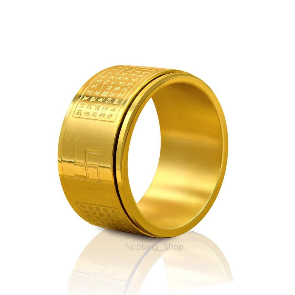 แหวนหทัยสูตร ของแท้หมุนได้ แหวนหัวใจพระสูตร แหวนพระสูตร แหวนคัมภีร์ เปลี่ยนร้ายกลายเป็นดี  #127